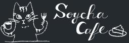 黒豆コーヒーのSoychaCafe